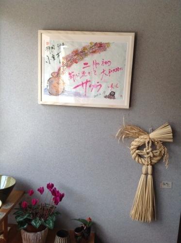 桜の絵が春を呼ぶ_b0153663_17422796.jpg