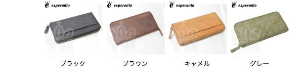 esperanto_e0156463_20381832.jpg