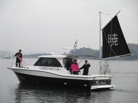 遊漁船「暁丸」スパンカー_e0227782_123167.jpg