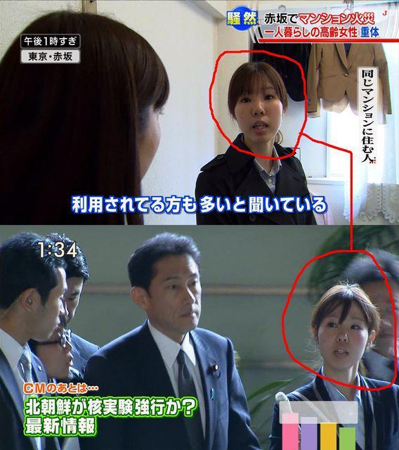NHK会長に政治的圧力をかける_d0044584_682519.jpg