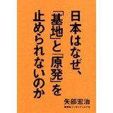 f0081486_1001340.jpg