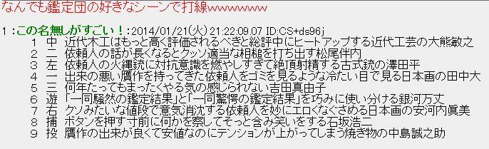 b0139395_19401757.jpg