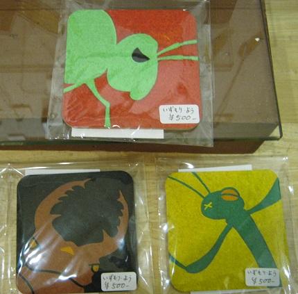 第5回 - mozo mozo - 虫・蟲 展 たまごの工房企画展 その3_e0134502_16165644.jpg