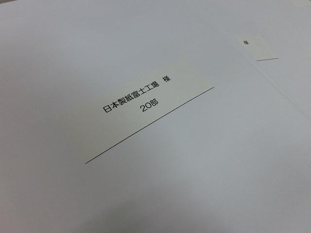 f0141310_7232616.jpg
