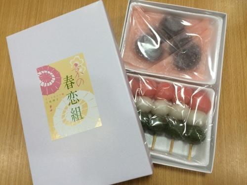 お菓子、お漬物_f0206213_19393396.jpg