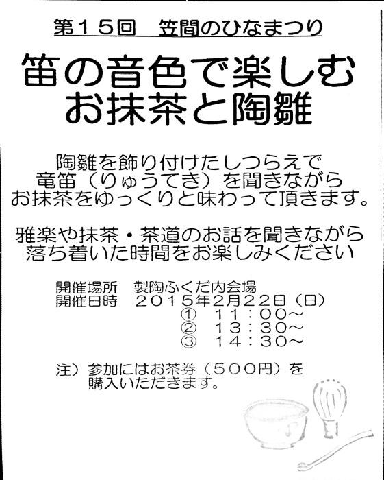 c0194018_09113039.jpg