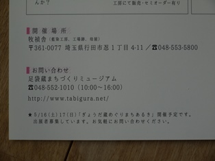 a0251635_11275833.jpg