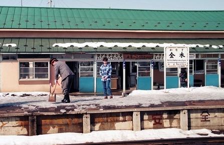 津軽鉄道 金木駅_e0030537_0355724.jpg