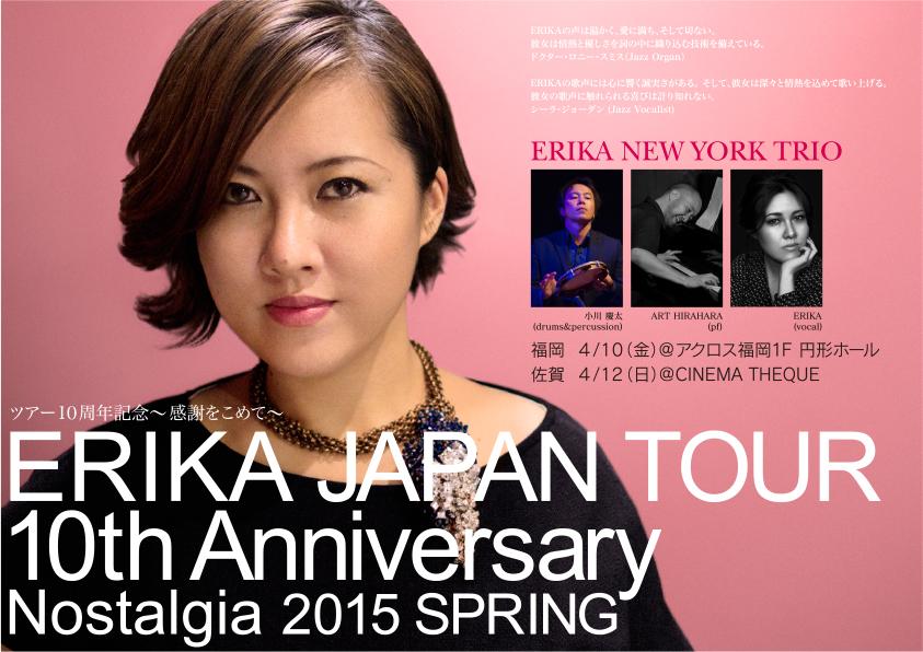 ERIKA JAPAN TOUR 10th Anniversary\'\' Nostalgia \'\' 2015 Spring_a0150139_03312803.jpg