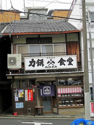相方が切り撮った京都_b0314043_22392030.jpg
