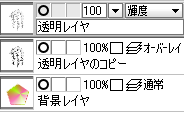 b0232447_20165017.png