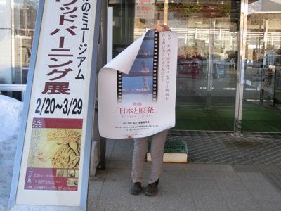 富士見図書館へ_f0019247_16183613.jpg