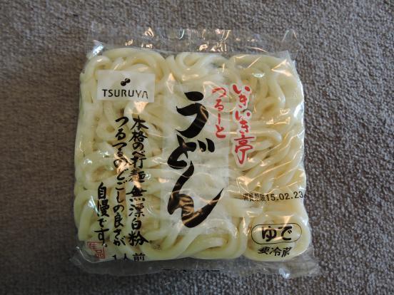 北軽井沢では野菜料理が主役です_c0341450_1365546.jpg