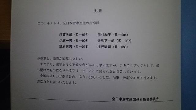 b0075059_9361069.jpg