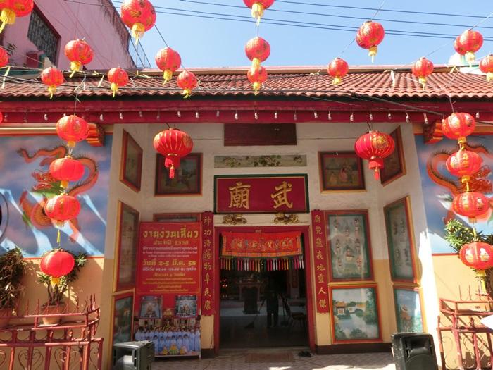 中国旧正月_a0199979_17121719.jpg