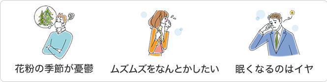 f0055380_17240382.jpg