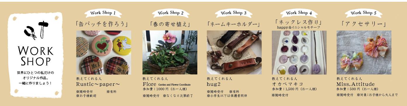 コニコニの森 Vol.2_f0350688_13491250.jpg
