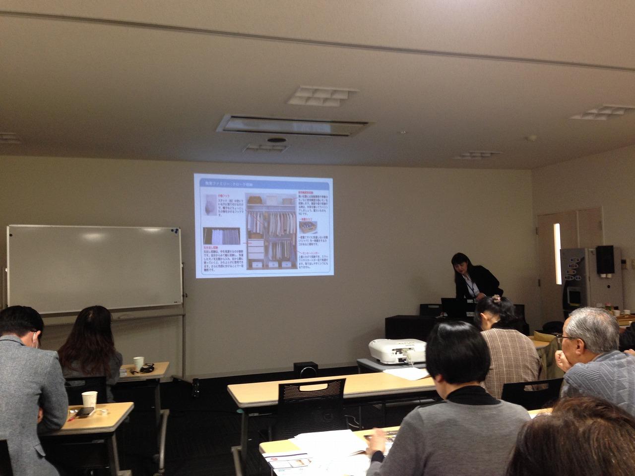 広島建築改修研究会「快適住創講座」収納計画が開催されました!_b0078597_1935935.jpg