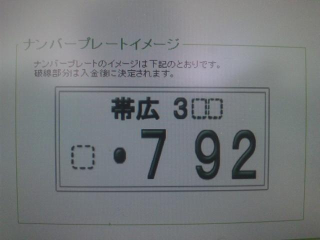 c0161601_19191588.jpg