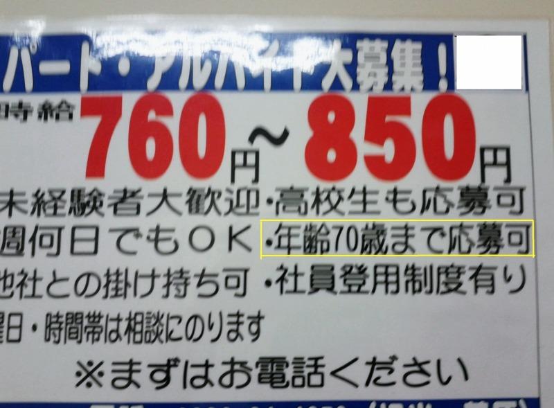 f0138305_95972.jpg