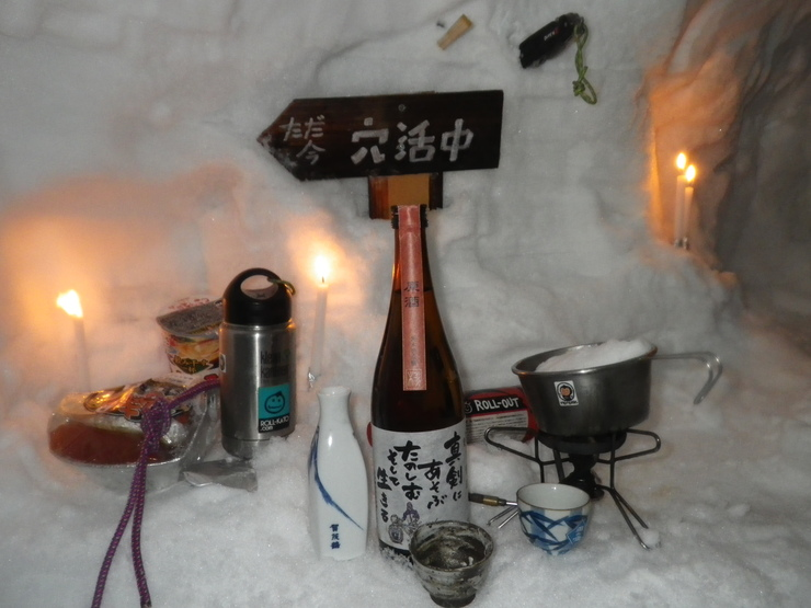 2015.02.17~18 穴と雪の女王_a0062810_14412626.jpg