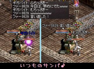 f0072010_7592377.jpg