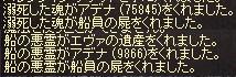 d0021312_4145353.jpg