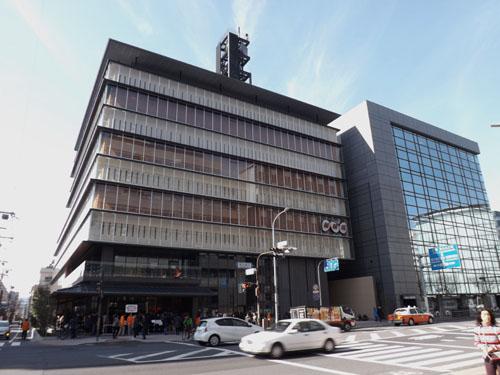 NHK京都  新会館オープン_e0048413_1718990.jpg