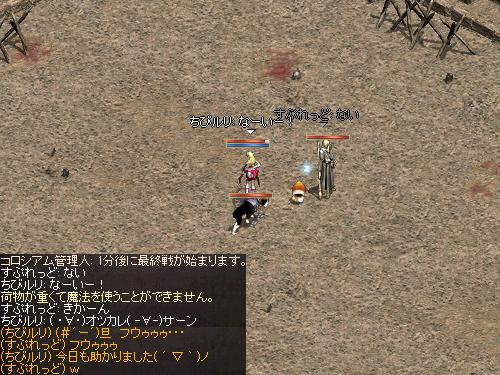 b0056117_7532032.jpg