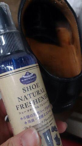 靴の中にも塩浮きが!_b0226322_16292888.jpg