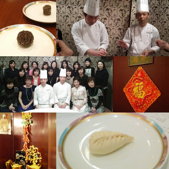くるみの焼き菓子を習ってきました♪三笠会館「秦淮春」_a0169924_2265913.jpg