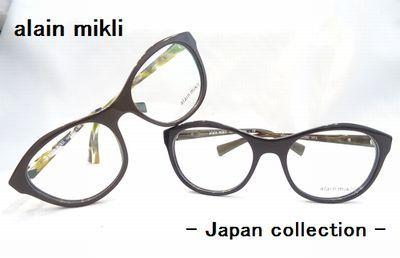 alian mikli-アランミクリ-Japan collection A03029D をご紹介致します♫ by 塩山店_f0076925_14105108.jpg