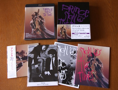 "Prince ""Sign o\' the Times\"" (Remastered)_d0010432_1539021.jpg"