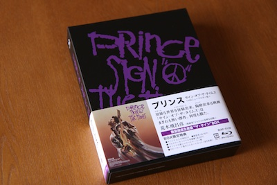 "Prince ""Sign o\' the Times\"" (Remastered)_d0010432_1539346.jpg"
