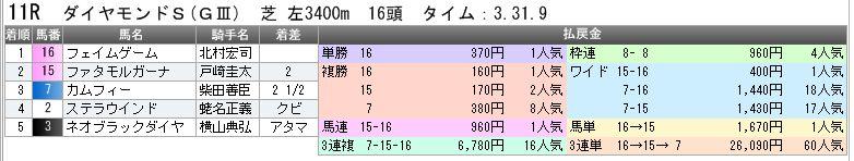 c0030536_2025796.jpg
