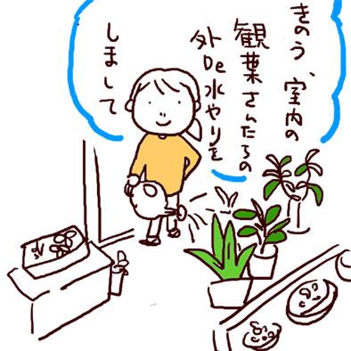 b0008241_1543462.jpg