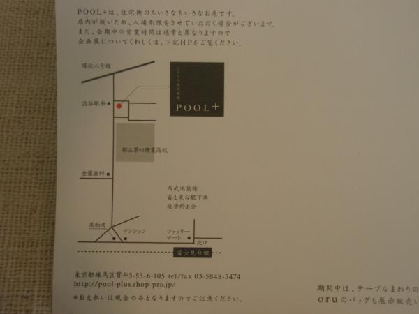 b0132442_15185412.jpg