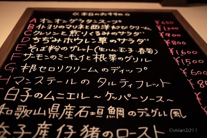 Naomi OGAKI(ナオミ・オオガキ) ~淑女会~_e0227942_22494796.jpg