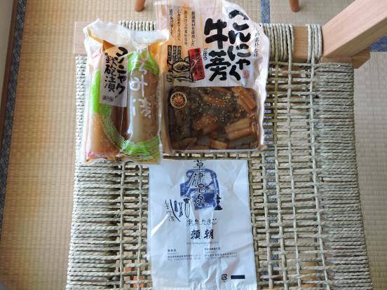 草津温泉に蕎麦を食べに行って来ました_c0341450_1411122.jpg