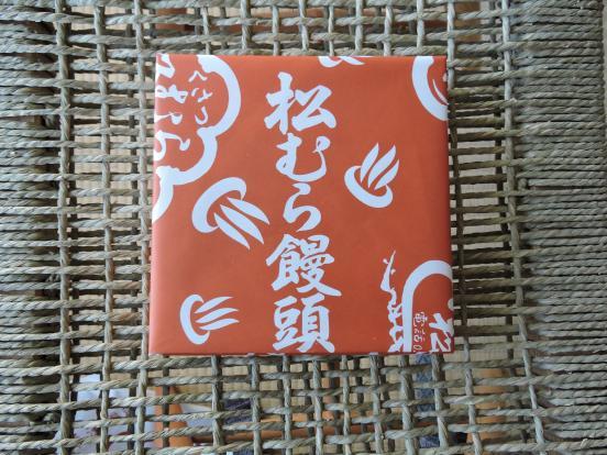 草津温泉に蕎麦を食べに行って来ました_c0341450_1412162.jpg