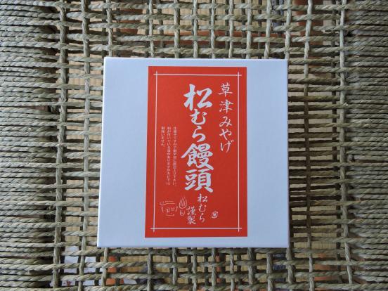 草津温泉に蕎麦を食べに行って来ました_c0341450_14122793.jpg
