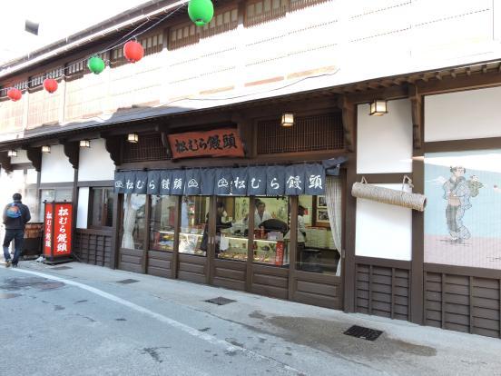 草津温泉に蕎麦を食べに行って来ました_c0341450_1462424.jpg