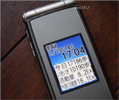 e0232963_19224851.jpg