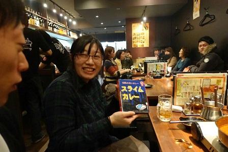 新年会in札幌2015!_e0206865_054159.jpg