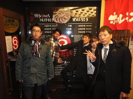 新年会in札幌2015!_e0206865_111236.jpg