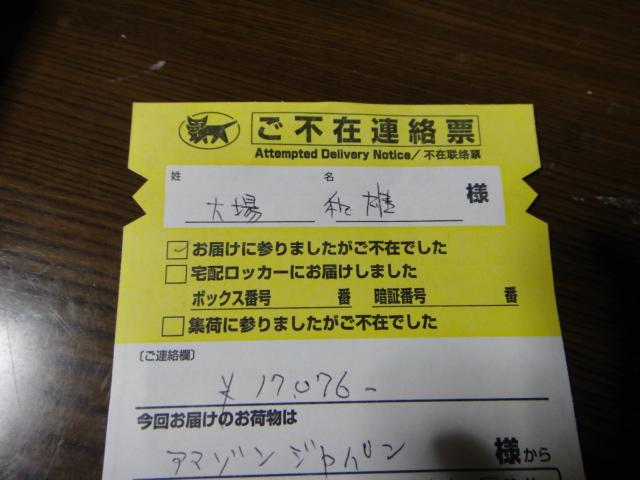 f0185466_9271819.jpg