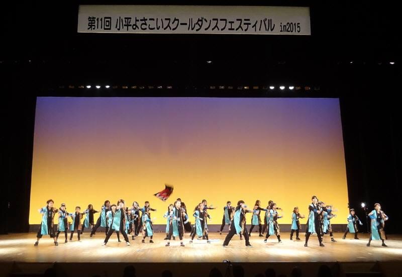 第11回小平よさこいスクールダンスフェスティバルin2015_f0059673_19444951.jpg