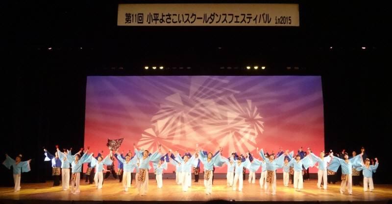 第11回小平よさこいスクールダンスフェスティバルin2015_f0059673_1945130.jpg
