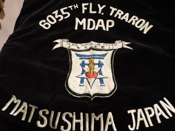MATSUSHIMA JAPAN_c0146178_19455823.jpg