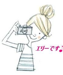 和紙の糸で二枚織り上がり~!!_c0221884_1732910.jpg
